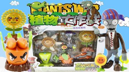 植物大战僵尸玩具!胡萝卜射手回旋镖射手和跳舞僵尸玩具