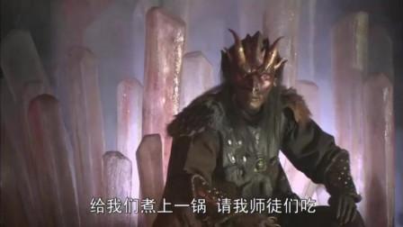 猪八戒炫耀师兄的本领,妖怪一怒之下拿他打牙祭!