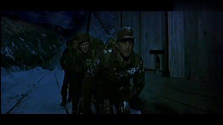 经典老电影《雪地英雄》,盟军特种小队穿越雪山潜入德国核工厂
