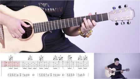 吉他弹唱《我和我的祖国》,附带完整教学和曲谱