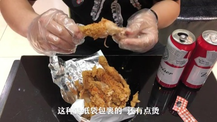 """外卖20元点了华莱士""""一整只炸鸡""""这味道,堪比KFC的吮指原味鸡"""