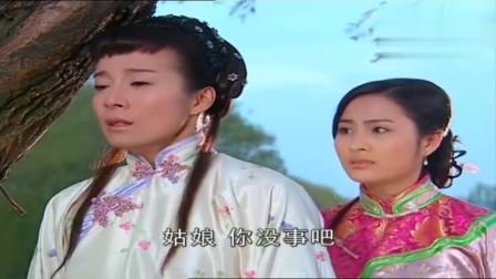 哑巴新娘:静云湖边回忆美好的时光女子安慰她不料竟是失散姐姐