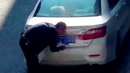 【重庆】男子为躲避违停抓拍 用纸巾遮挡号牌被监控拍下