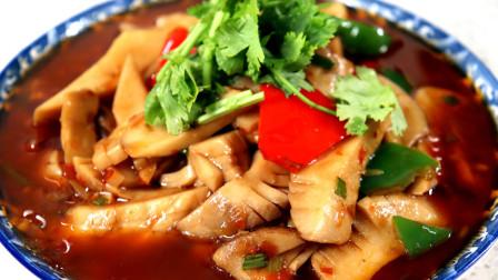 杏鲍菇最好吃的做法,鱼香味十足酱汁浓郁,比红烧鱼还好吃