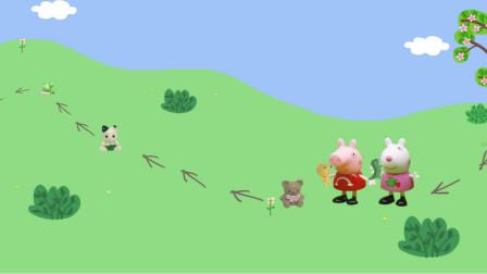 佩奇苏西公园玩耍时,捡到了好多的玩具,这会是谁掉的呢?