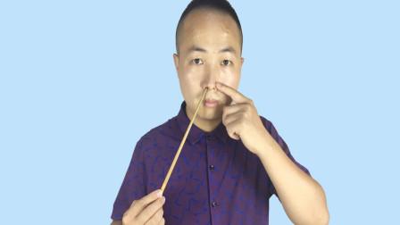魔术揭秘:筷子左边鼻子插进去,右边鼻子出来!其实秘密特简单