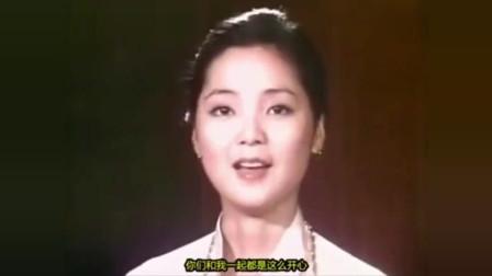 邓丽君早年在接受采访视频曝光,这才是真正的女神,太好看了