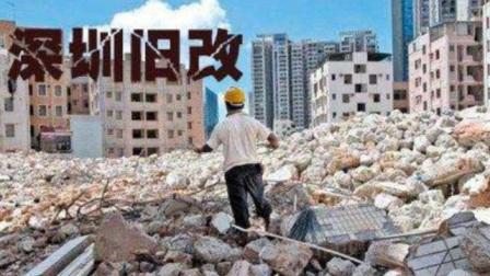"""迟到的旧改、一夜的暴富,1878个亿万富翁背后的""""深圳""""房价"""