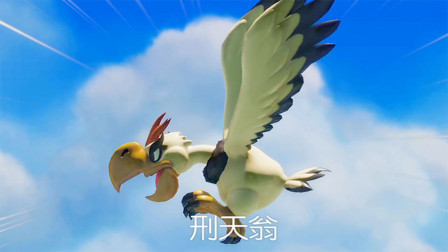 【塞尔达传说: 织梦岛】第七期: 巨鸟刑天翁!找到夕静风琴!