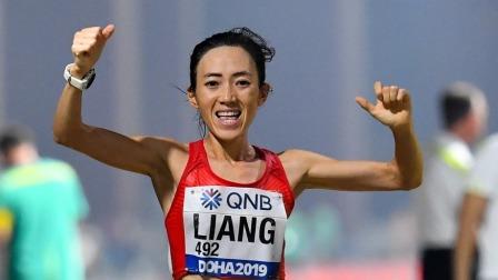 中国首金! 世锦赛梁瑞李毛措女子50公里竞走揽金银