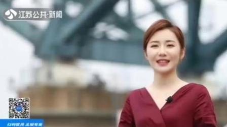 游遍江苏:我和我的祖国 新闻360 20190929