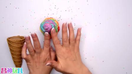 橡皮泥彩泥DIY彩色冰淇淋