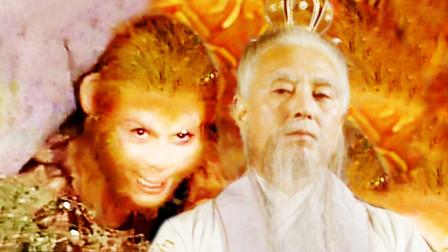 孙悟空被压500年,学会了什么新本事?菩提祖师永远不会教他!