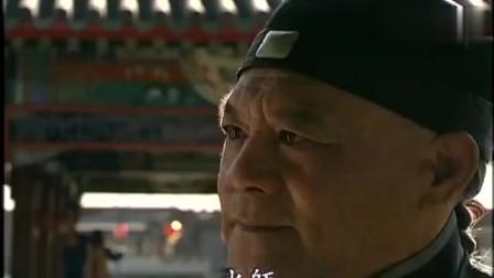 走向共和:醇亲王求李鸿章帮忙:少荃救我