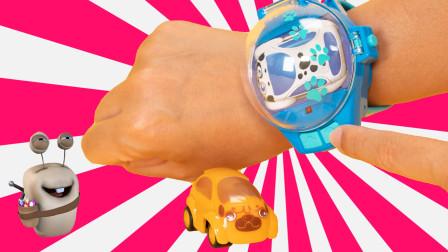 手表遥控汽车 咖啡色哈巴狗玩具车