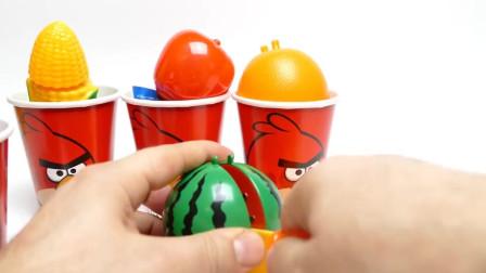 愤怒的小鸟杯子玩具水果切切看