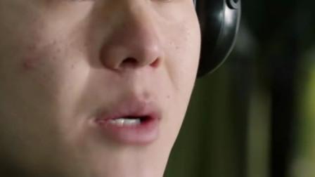 《飞行少年》程束阳独自去救陈翔宇大家都被陈翔宇害惨了