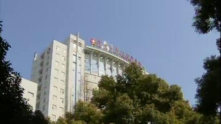 视频|市八医院: 举办老年科国家级继续教育学习班