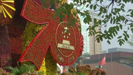 国庆盛典中国将向世界展示什么?老胡1日将在观礼现场向大家汇报