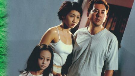 6分钟看女神黎姿和黄秋生的恐怖片《香港第一凶宅》