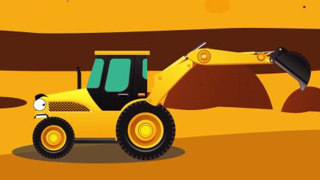 趣味益智动画片 小挖土机在工地上到处捣乱
