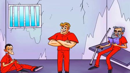 腦力測試:牢房里,哪一個犯人是吸血鬼呢?