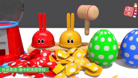 砸碎微波炉里的彩蛋,里面竟然装着兔子杯,兔子杯里装着4种玩具汽车。