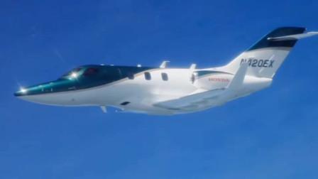 汽车巨头本田生产的宏达喷气式商务客机,成为世界上飞行最快的小型私人飞机