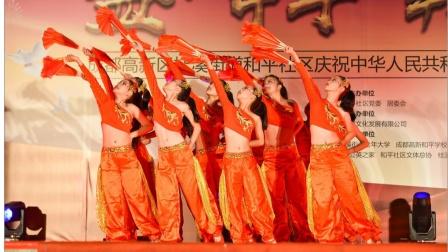 """""""盛世中华 幸福和平""""共庆中华人民共和国成立70周年"""