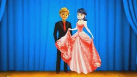 西装革履的艾俊邀请婀娜多姿的玛丽娜参加双人舞!瓢虫雷迪游戏