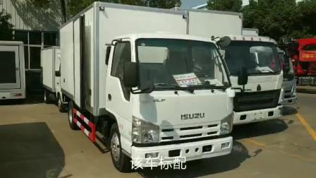 正宗庆铃五十铃蓝牌4米2冷藏车视频介绍