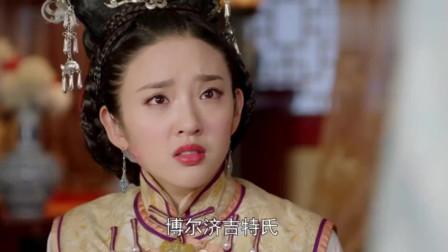 东哥死后,皇太极一直未娶妻,如今才明白他说的一生一世不离不弃