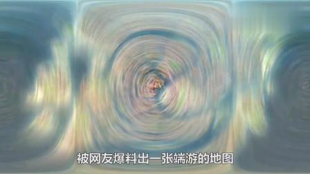 """刺激战场粉丝帮106:解开S7赛季更新出""""第五张地图""""之谜!"""