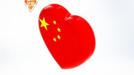 亦明图记:SolidWorks建模,我的中国心,祖国在我心中