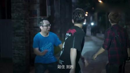 破冰行动大结局:林昊持枪抵抗武警,林耀华淡定被捕,真是精彩!