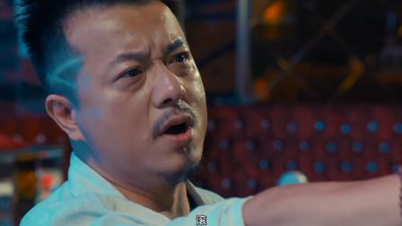 《缉毒风暴》李子雄不愧是TVB第一反派,说翻脸就翻脸毫无破绽!