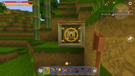 迷你世界:桃林生存,欣然只有一个保险箱,黑科技物资非常的富!