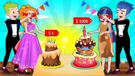 用心了,阿坤为紫悦做蛋糕 小马国女孩游戏