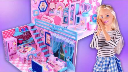 哇!好华丽好漂亮的双层小房子,芭比娃娃看起来好喜欢呀!
