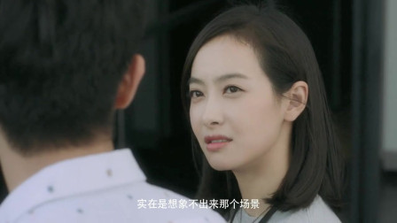 结爱·千岁大人的初恋:前男友来找皮皮,问她还可以做朋友嘛?