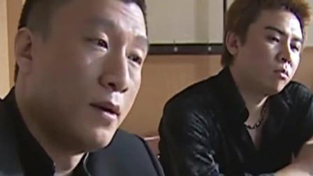 征服:老虎帮自己小弟出头,刘华强不是很领情,结果他被一顿臭骂