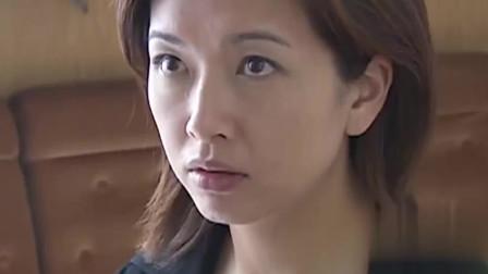 征服:李丽给刘华强打电话,结果刘华强三言两语就识破了对方身边有警察