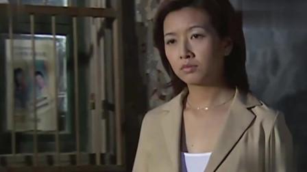 征服:李丽让孙红雷离自己妹妹远点,孙红雷反问她,你算老几敢管我?