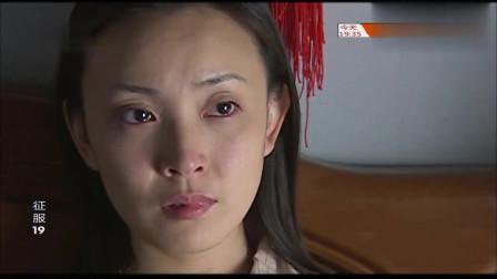 征服:刘华强的处世之道很霸道,就是靠拳头和刀讲话,谁最硬谁就是老大