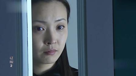 征服:刘华强带李梅来医院看弟弟,刘华文躺病床,刘华强看后流泪