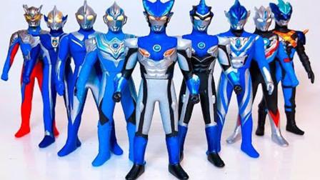 太酷了!蓝色奥特曼大合集!你能认出来几个呢?