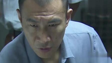 征服:刘华强正准备下车,看到反常的环卫工,认识到事情不对立马逃走