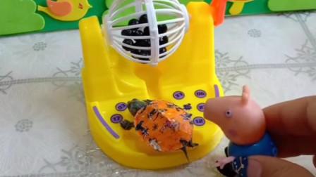 乔治的小乌龟也想玩摇奖机,只要抽中了五号,就可以得到一根火腿肠