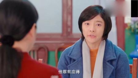 哥姐的花样年华:王雅捷把刘一敏说的话都告诉徐岑子!
