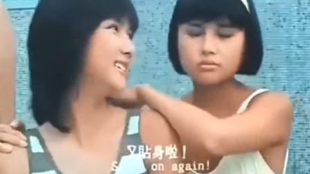 香港经典老电影,还未成年的女神李丽珍本色出演,看着真像一个马上成熟的蜜桃!